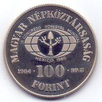 Венгрия, 100 форинтов 1984 года. Всемирный конгресс леса.