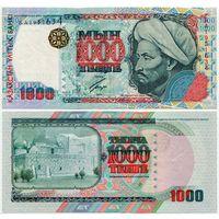Казахстан. 1000 тенге (образца 2000 года, P22, UNC) [серия БА]