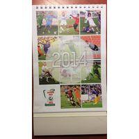 Календарь чемпионат Беларуси по футболу. 2014