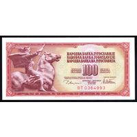 Югославия / YUGOSLAVIA_12.08.1978_100 Dinara_P#90.a_UNC