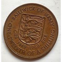 Джерси 1/12 шиллинга, 1960 300 лет вступления на престол короля Карла II 1-10-3