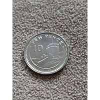 Гибралтар 10 пенсов 1994