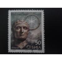 Сербия 2013 византийский император Константин, 3 век