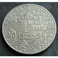 Фр. Марокко 1 франк 1921