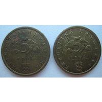 Хорватия 5 лип 1999, 2003 гг. Цена за 1 шт. (a)