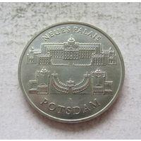 Германия - ГДР 5 марок 1986 Новый дворец в парке Сан-Суси в Потсдаме