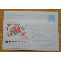 Беларусь 2004 8 марта розы