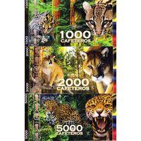 Колумбия Набор 5 бон 2015 Серия Животные UNC