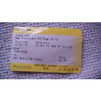 Лондон проездной 2.70 фунтов. метро.  распродажа
