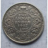 Индия, 2 анна, 1917, серебро