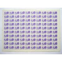 Полный лист чистых марок стандарта 1966г.! 10х10. Заг.3329. Состояние!