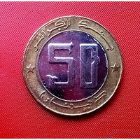 85-15 Алжир, 50 динаров 1999 г. Единственное предложение монеты данного года на АУ