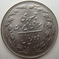 Иран 10 риал 1982 г. (u)