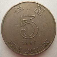 Гонконг 5 долларов 1997 г. (d)