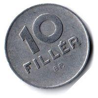 Венгрия. 10 филлеров. 1975 г.