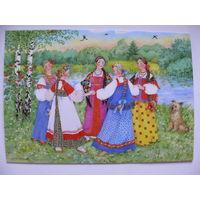Современная открытка, Уварова Елена, Хоровод, чистая.