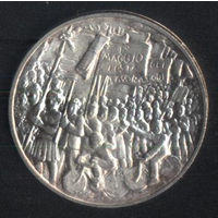 Сан-Марино 500 лир 1978 г. Серебро. Сохран!!!
