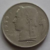 Бельгия, 1 франк 1959 г. 'BELGIQUE'