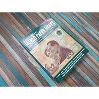 Каталог банкнот Мира Краузе (7 выпуск) в хорошем состоянии