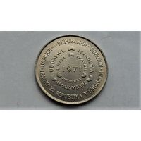 Бурунди 10 франков 1971 ФАО