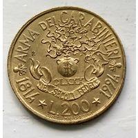 Италия 200 лир, 1994 - 180 лет карабинерам 1-2-26