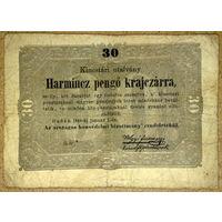 30 крейцеров 1849г. -редкая-