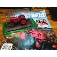 Трактор ДТ-24-2