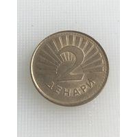 2 динара 2014 г., Македония