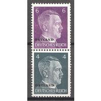 Германия.\г11\ 1941-43, РЕЙХ, ОККУПАЦИЯ ПРИБАЛТИКИ, СЦЕПКА S3 3.5Mi
