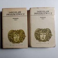 Польский язык, Стихи, 2 тома, 1977
