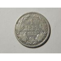 Болгария 1 лев 1882г