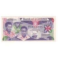 Гана 10 седис 1984 года. Состояние UNC!
