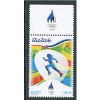Эстония. Летние олимпийские игры п Рио де Жанейро 2016
