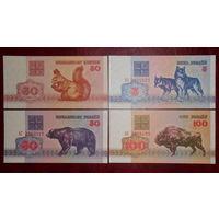 Беларусь - 4 банкноты 1992 - UNC