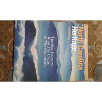 Разные путеводители на аглийском языке