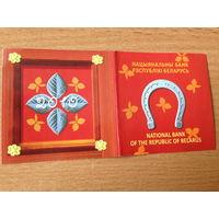 Сертификат к монете Народные промыслы и ремёсла Беларусов. Кузнец.