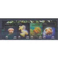 [1203] Палау 2014. Морская фауна.Медуза (WWF).