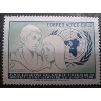 Чили 1971 ЮНИСЕФ в Латинской Америке, авиапочта