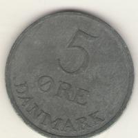 5 эре 1961 г.