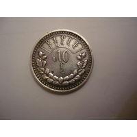 50 менге 1925г(серебро)