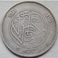 15. Египет 5 пиастров 1923 год.*
