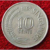 7513:  10 центов 1967 Сингапур