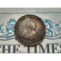 Монета РИ, 1 рубль 1742.