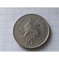 Великобритания 10 пенсов, 1992 ( Новый тип: 24.5мм, 6.5г )