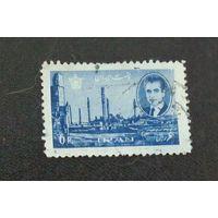 Мухаммед Реза Шах Пехлеви. Иран. Дата выпуска:1966-02-22