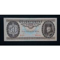 Венгрия 50 форинтов 1989г