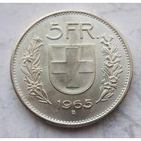 Швейцария, 5 франков, 1965, серебро