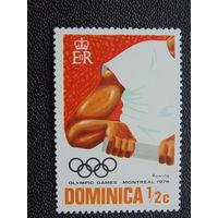 Доминика 1976 г. Олимпийские игры в Монреале.