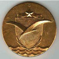 Медаль, Спорт, ДСО, Киев, Городской Совет, Буревестник, 3 Место, Чайка