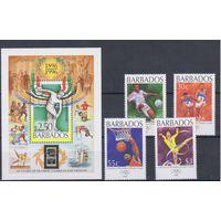 [510] Барбадос 1996.Спорт.Олимпиада.